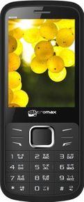 Micromax X605 vs Micromax GC318 (GSM+CDMA)