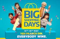 Flipkart Big Shopping Days: Upto 80% OFF + 10% OFF on HDFC Bank Cards