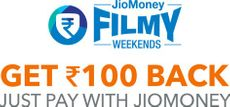 JioMoney Weekend: Flat Rs. 100 Cashback on Transaction of Rs. 100 or More