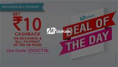 Get Flat Rs.10 Cashback on Recharge & Bill Payment of Rs. 99 or More