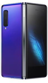 Samsung Galaxy Fold vs Samsung Galaxy S10 Plus