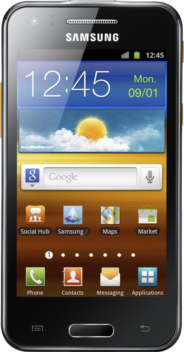 Samsung Galaxy Beam I8530 Best Price In India 2019 Specs