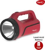 Pigeon Rigel LED rechargable Emergency torch Lantern Emergency Light  (Red)