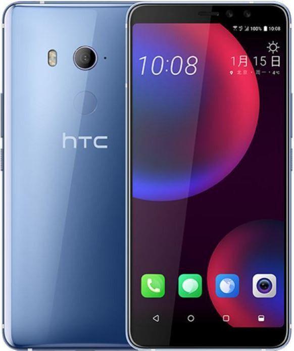 2e3a02bbac5 Lg Q8 Smartphones Htc U11 - Tropicalweather