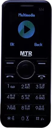 MTR M4