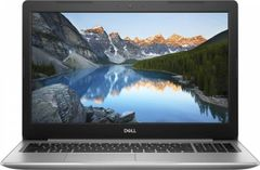 Dell Inspiron 5570 Laptop vs Dell Inspiron 5000 5578 Notebook