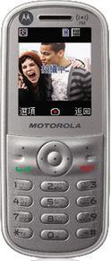 Micromax Canvas Infinity Pro vs Motorola WX280