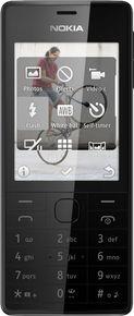 BlackBerry Q20 Classic vs Nokia 515 Dual Sim