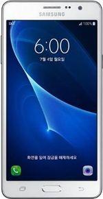 Samsung Galaxy Wide