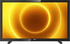 Philips 43PFT5505/94 43-inch Full HD Smart LED TV