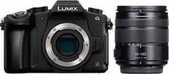 Panasonic DMC-G85HGW-K Mirrorless Camera (14-140 F/3.5-5.6 Lens)
