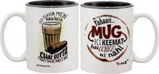Yahan Mug Ki Keemat Hain + Chai Sutta Sets Of 2 - Yedaz Color Ceramic Bollywood Coffee Mug