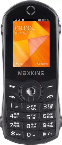 Maxking D5 CAR
