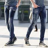 Men's Slim Fit  Branded Jeans Under Rs. 1000