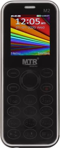 MTR M2