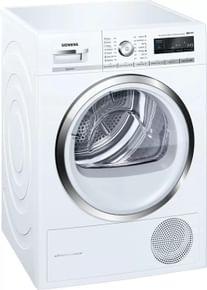 Siemens WT45W460IN 9 Kg Fully Automatic Dryer Washing Machine