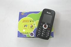ZTE Baojun B505 CDMA