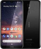 New Launch: Nokia 3.2 (3GB, 32GB)