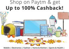 BIG DAY OFFERS : Up To 100% Cash Back on Electronics, Fashion, Home, Kitchen & More