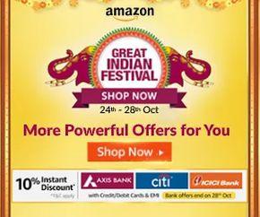 Amazon Main Sale