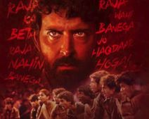 Super 30 Movie Voucher: Worth Rs. 200 at Rs. 100