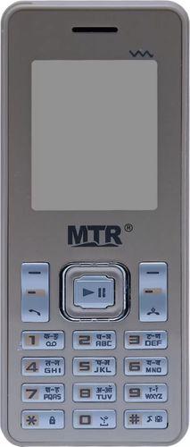 MTR Guru