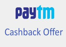 Buy Vouchers @ Re. 1 Get Rs. 6 Cashback
