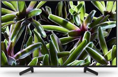 Sony Bravia KD-43X7002G 43-inch Ultra HD 4K Smart LED TV