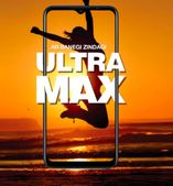Coming Soon: Gionee Max Pro at ₹6,999(Expected)