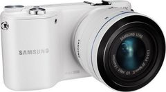 Samsung NX2000 20.3MP Digital Camera with 20-50mm Lens