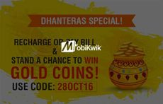 Recharge or Pay Bill & Stand A Chance To Win Gold Coins