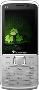 XElectron X1