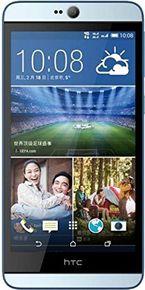 HTC Desire 826X Dual Sim (CDMA+GSM)