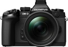 Olympus OM-D E-M1 with M.Zuiko Digital 12 - 40 mm f2.8 - PRO Mirrorless Camera