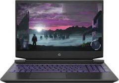 HP Pavilion 15-ec0043ax Laptop (AMD Ryzen 5/ 8GB/ 1TB 256GB SSD/ Win10/ 4GB Graph)