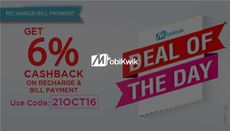 Deal of the Day : Get 6% Cashback on Recharge or Bill Payment