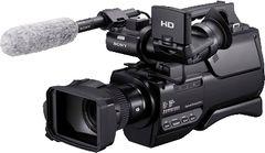 Sony HXR MC1500P Professional Video