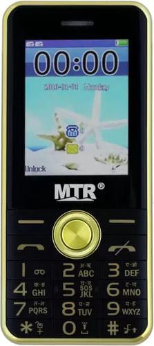 MTR Beat