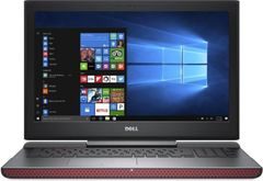 Dell Inspiron 7567 Notebook (7th Gen Core i5/ 8GB/ 1TB/ Win10/ 4GB Graph)