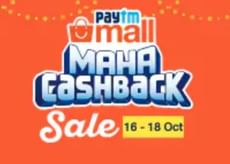 Live Now: Paytm Mall  Maha Cashback Sale + 10% Cashback on Axis Bank Cards
