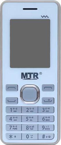 MTR Titan Mini
