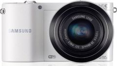 Samsung Style EC-ST90 Point and Shoot Camera