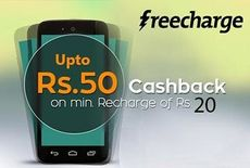 Max Rs. 50 Cashback on Recharge of Rs. 20 || 5 Times Per User | App Only Offer