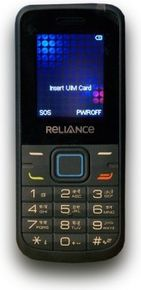 ZTE Reliance S194 (CDMA)
