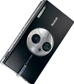 Kodak Easyshare V570 5MP Digital Camera