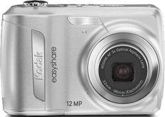 Kodak Easyshare CD 44 Point & Shoot