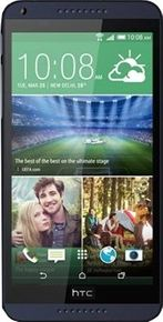HTC Desire 816G (Octa Core)