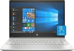 HP Pavilion x360 14-cd0087TU (4NL42PA) Laptop (8th Gen Ci5/ 8GB/ 1TB 128GB SSD/ Win10 Home/ Touch)
