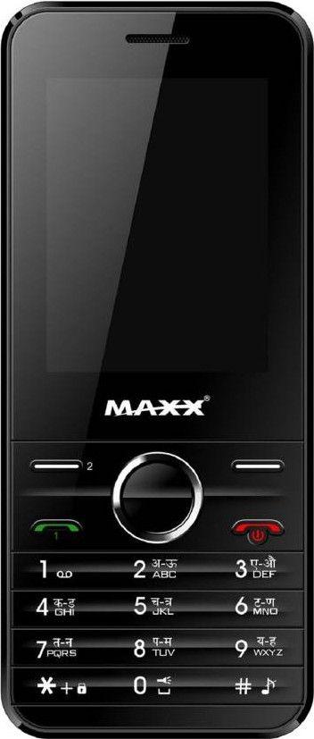 Maxx EX2407