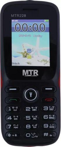 MTR 228